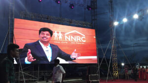 Illayaraja Event Promotional Video Launch – NNRC Retirement Community Coimatore